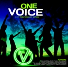 One Voice - Cover